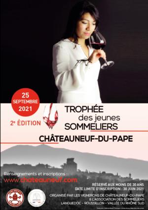 2ème EDITION DU TROPHEE CHATEAUNEUF DU PAPE DES JEUNES SOMMELIERS