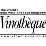 Vinothèque n°407