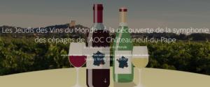 21 février - Atelier découverte à la Cité du vin de Bordeaux