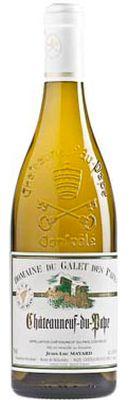 DOMAINE DU GALET DES PAPES, Châteauneuf-du-Pape Blanc Blanc de Blancs - AUJUBLAN 2015